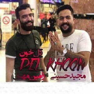 دانلود آهنگ مازندرانی مجید حسینی و رامین مهری بنام دل خون