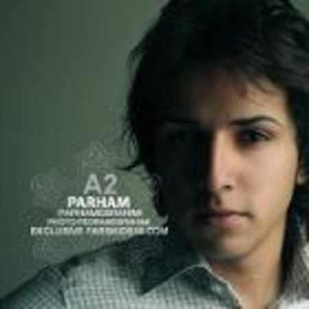 دانلود آهنگ تولد پرهام ابراهیمی بنام تولدت مبارک