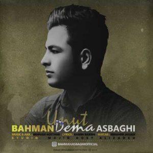 دانلود آهنگ ترکی انوت دمه از بهمن اسبقی