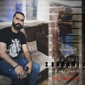 دانلود آهنگ مازندرانی رضا کرد زندانی 3