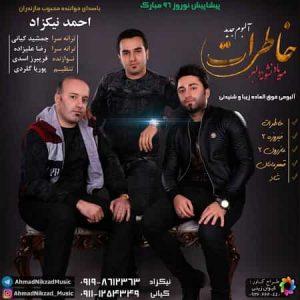 دانلود آهنگ احمد نیکزاد بنام خاطرات