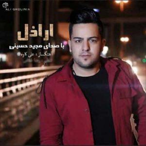 دانلود آهنگ مازندرانی مجید حسینی بنام اراذل