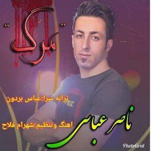 دانلود آهنگ مازندرانی مرگ از ناصر عباسی
