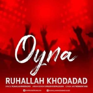 دانلود آهنگ ترکی روح الله خداداد بنام اوینا