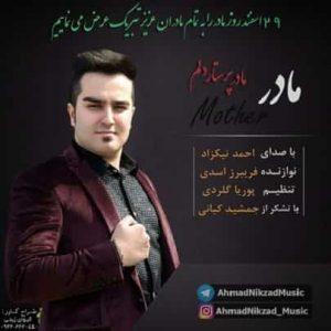 دانلود آهنگ احمد نیکزاد جاده نور ۲