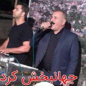 http://dl.shookamusic.ir/Music/1396/02/03/Jahan-Bakhsh_Bavinin.mp3
